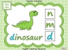Beginning Sounds - i, n, m, d Teaching Resources (slide 10/15)