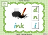 Beginning Sounds - i, n, m, d Teaching Resources (slide 11/15)