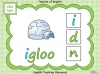Beginning Sounds - i, n, m, d Teaching Resources (slide 3/15)