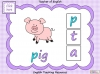 Beginning Sounds - s, a, t, p (slide 8/15)