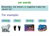 KS1 Reading and Blending Letters and Sounds (slide 31/43)