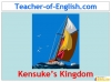 Kensuke's Kingdom (sample) (slide 1/12)
