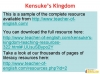 Kensuke's Kingdom (sample) (slide 12/12)