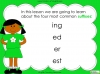 Suffixes - Year 1 Teaching Resources (slide 9/35)