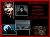 The Horror Story Genre Teaching Resources (slide 9/48)