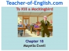 To Kill a Mockingbird (KS3) Teaching Resources (slide 156/229)