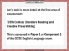 WJEC Eduqas Reading Fiction - Paper 1 Section A (9-1) (slide 3/57)